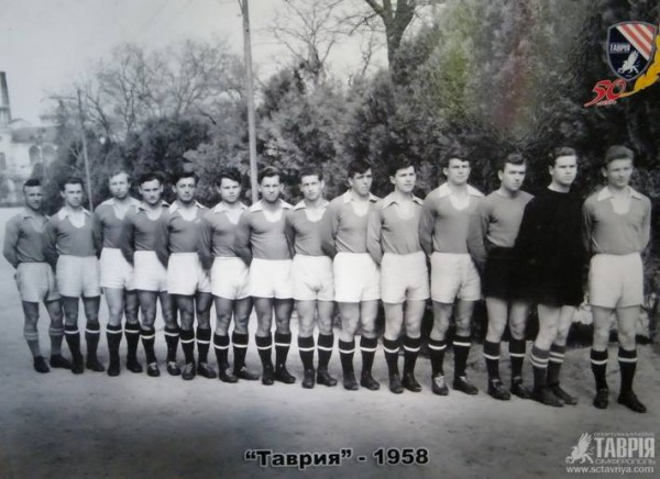 Le club du Tavria en 1958