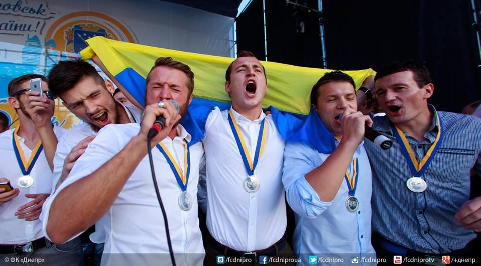 Dnipro, dnipropetrovsk, ukraine