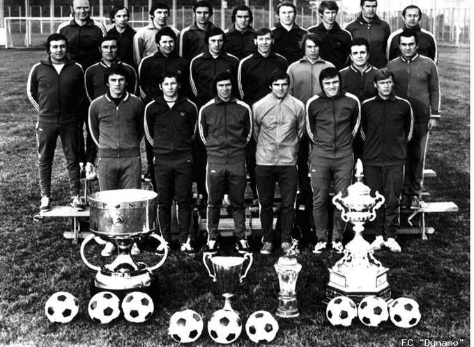 Le Dynamo Kiev et sa flopée de trophées en 1975