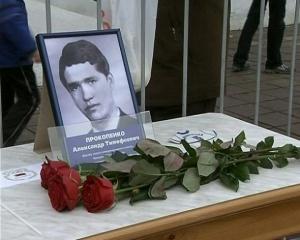 Un monument érigé il y a 2 ans, à Bobruïsk, pour ce qui aurait dû être le soixantième anniversaire d'Aleksandr Prokopenko.