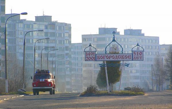 Bogorodskoe, le quartier qui a vu grandir Yashin | © Google Maps