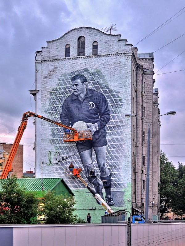 Le grand Lev Yashin restera à jamais dans les rues et les cœurs moscovites. | © Vladimir Varfolomeev
