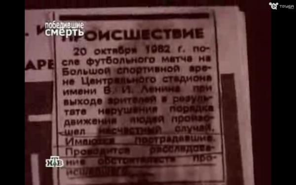 luzhniki_drame_1