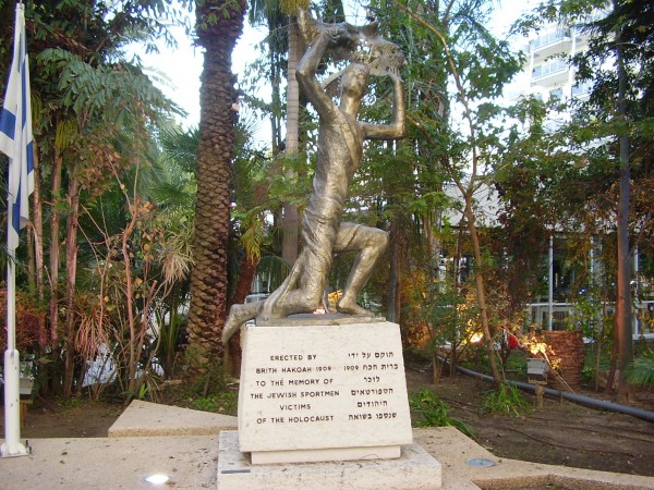 Le mémorial de l'Hakoah Vienne à Ramat Gan | © Avishai Teicher