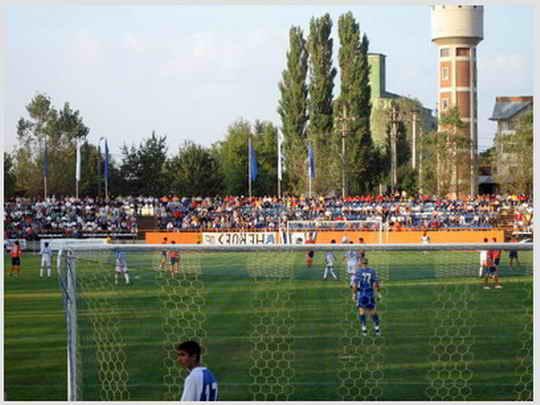 L'Unirea Urziceni dans son antre. | © prosport.ro