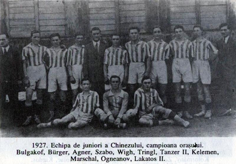1927-chinezul-juniori