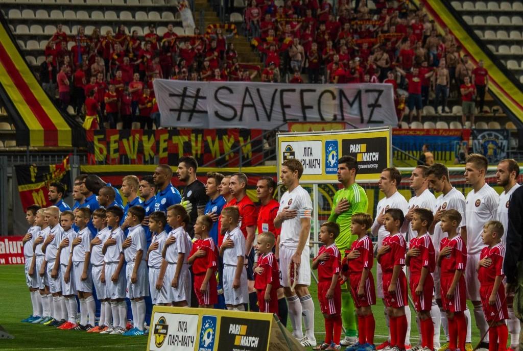 Le mouvement populaire #SaveFCMZ, ayant pour but d'aider financièrement le club