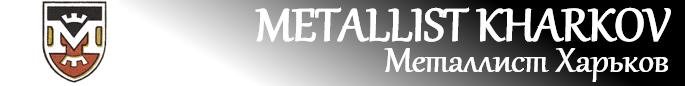 Metalist