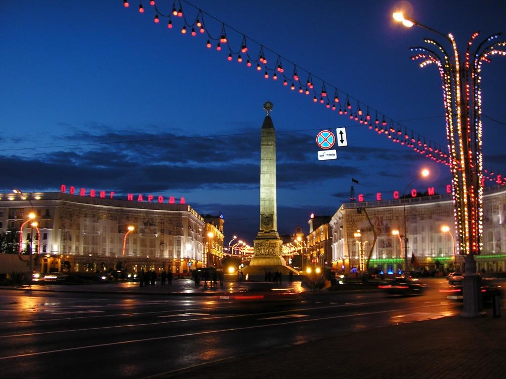 Minsk_Place_de_la_victoire