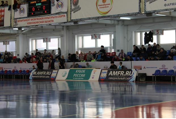 Sibiriak Novossibirsk vs. Dynamo 2