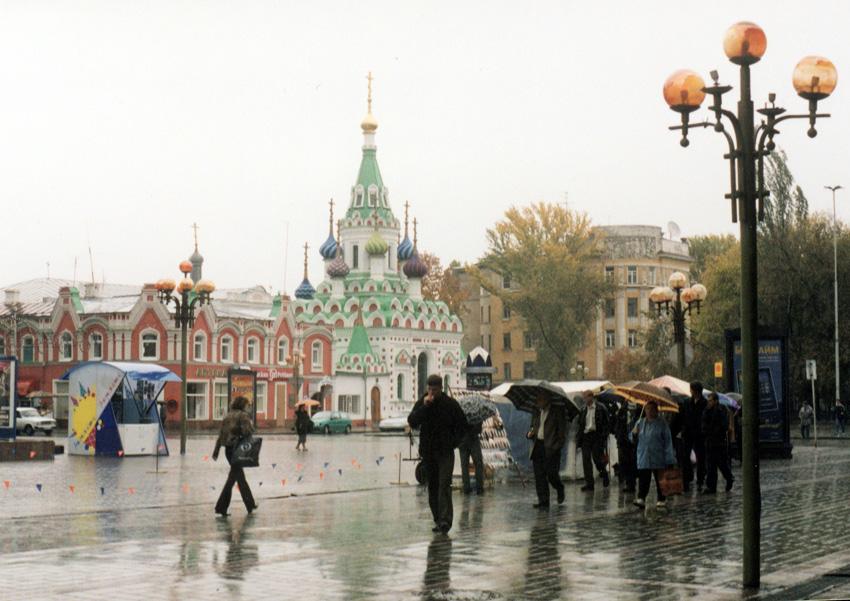 German Street, Saratov | © Zimin.V.G.