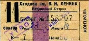 Spartak.Moscow.-.Official.Story.1941.02