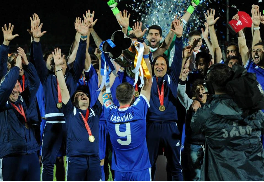 © FC Dinamo Tbilisi