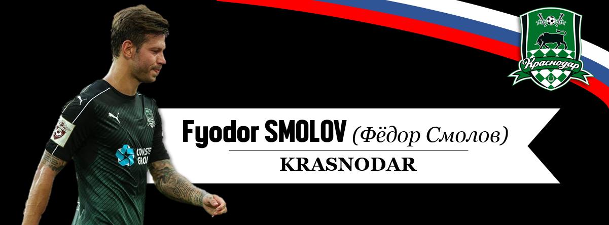 Vignette Smolov