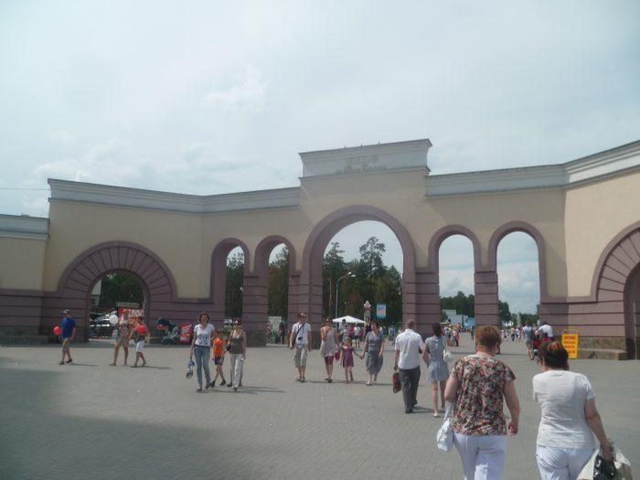 L'entrée du parc Gagarine.