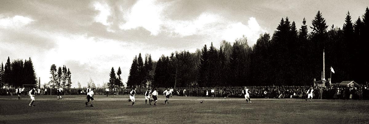 Le fameux match de 1917 opposant Tomsk aux prisonniers de guerre Austro-hongrois Ⓒ football70.ru