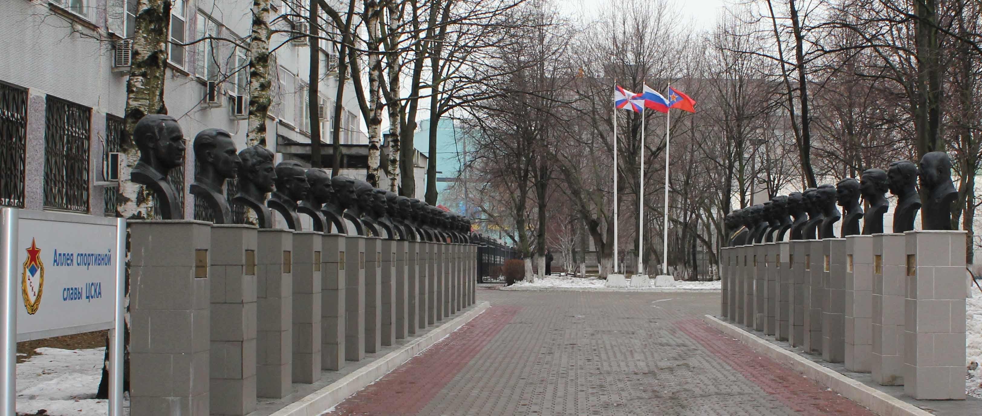 L'Allée des gloires sportives à Moscou, on attend toujours le buste de Wagner Love Ⓒ cska.ru