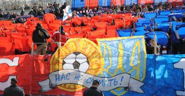 Les Ultras du club ont toujours affiché leur attachement à l'Ukraine © collection d'Oleg