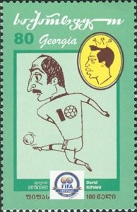 Timbre postale géorgien à l'effigie de Kipiani
