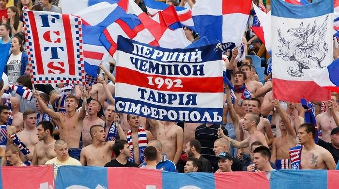 Les supporters ne manquent jamais de rappeler leur glorieux passé © Collection d'Oleg