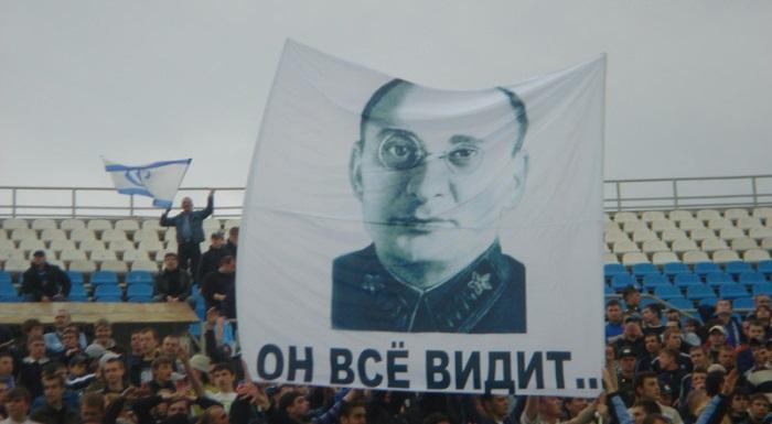 Le portrait de Beria dans les tribune du Dinamo Moscou