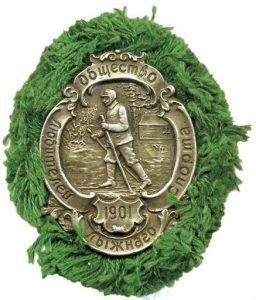 L'emblème de l'OLLS, officiellement considéré comme le tout premier logo du CSKA. Ⓒ infoartel.rf