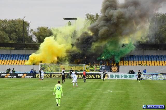 © ultras.org.ua
