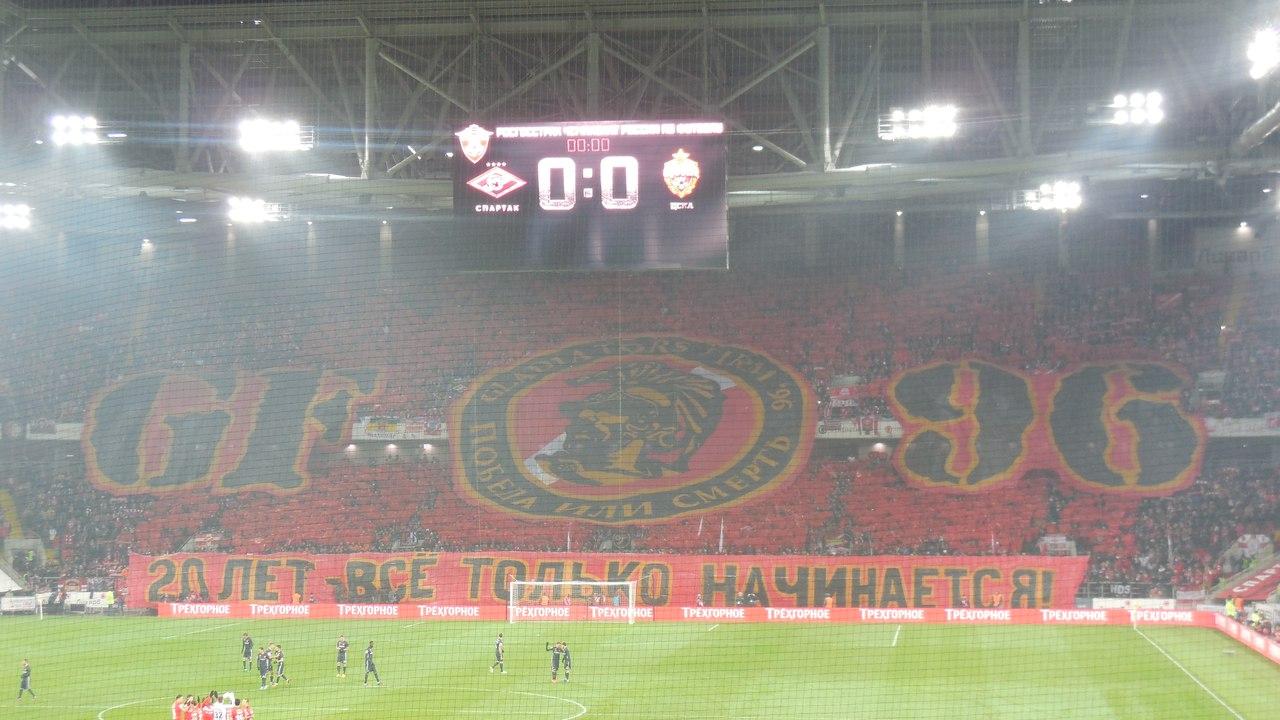 © sports.ru