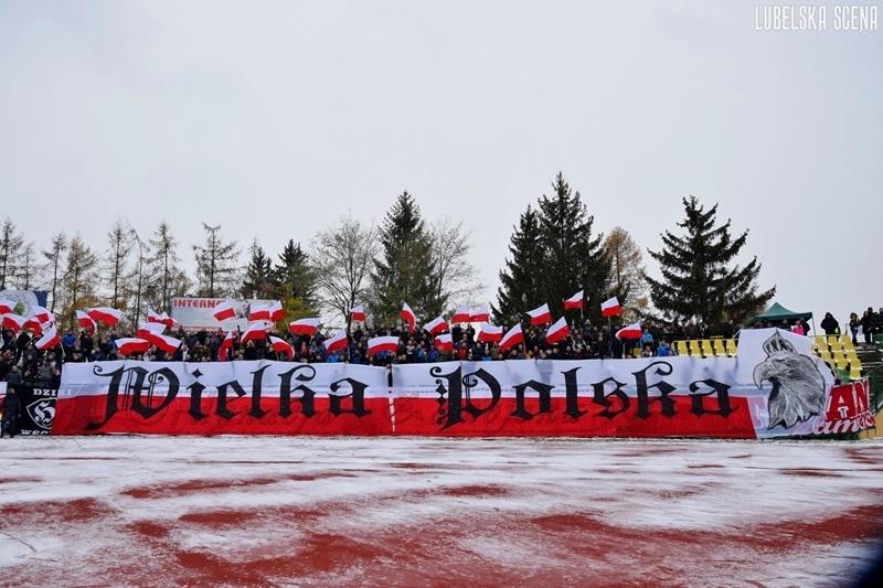 © lubelskascena.pl